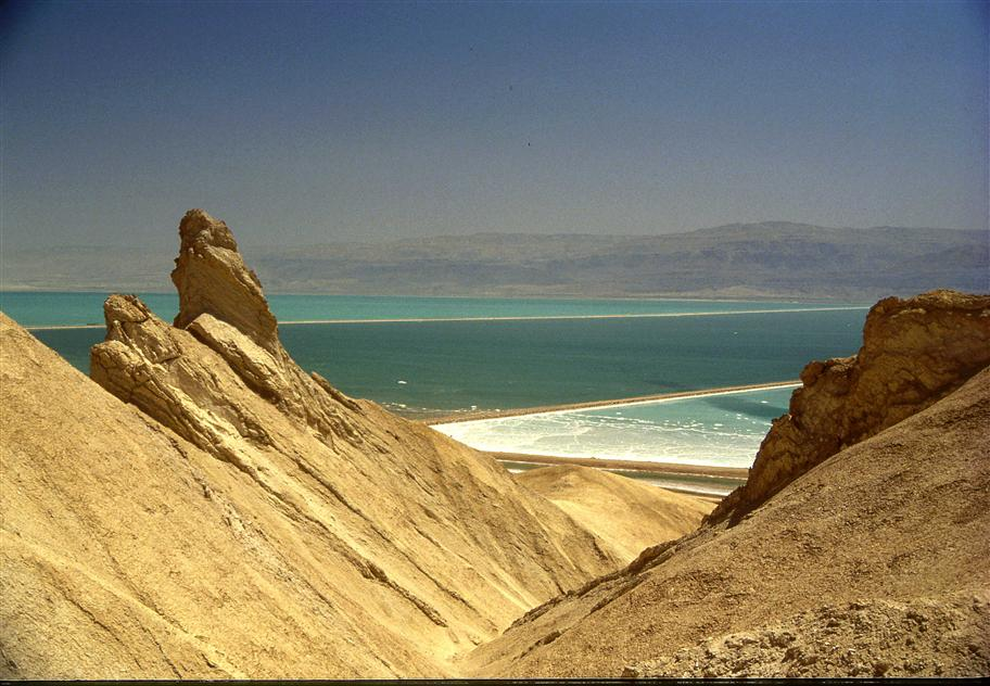 Dead Sea: Salt Ponds seen from Mount Sodom