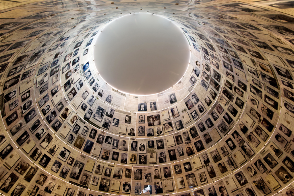 The Hall of Names, Yad Vashem, Jerusalem