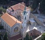 Church of the Visitation (Franciscan) in Ein Kerem